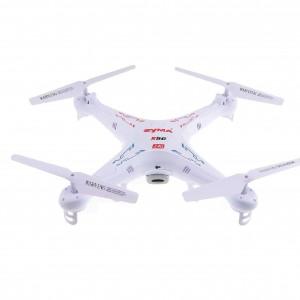Get-Smart-Ismanieji-Zaislai-Dronas-Syma-X5C-su-vaizdo-kamera-2MP-po-lauka-ar-namus-nr1 (1)