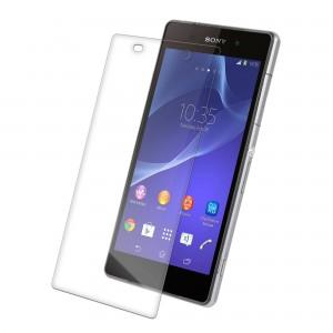get-smart-apsauginis-grudintas-stiklas-sony-telefonams-nr2
