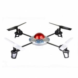 get-smart-dronai-skirti-po-namus-ar-lauka-udi-u817-nr1
