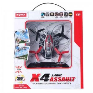 get-smart-ismanieji-zaislai-dronas-syma-x4-po-lauka-ar-namus-puiki-pramoga-nr3