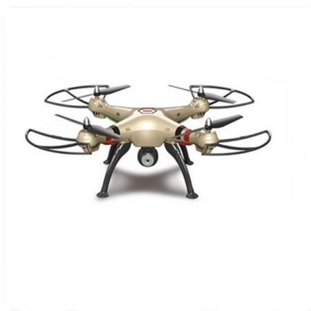 get-smart-ismanieji-zaislai-dronas-syma-x8hw-su-vaizdo-kamera-fpv-tiesioginis-transliavimas-i-telefona-nutruktgalvio-rezimas-nr1
